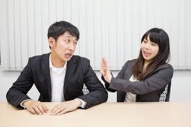 ネットワークビジネス勧誘でされやすい人とは?~MLMネットワークビジネスママ友応援チャンネル~